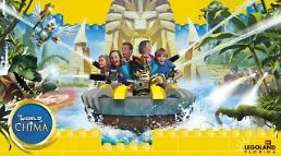 British Legoland operator signs contract to build amusement park in S. Korea