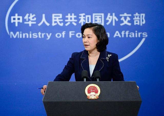 """중국 외교부, """"미국·캐나다는 현대판 벌거벗은 임금님"""" 쓴소리"""