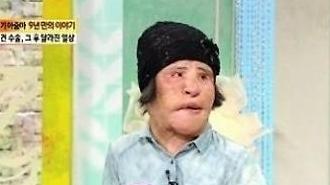 [포토] 선풍기 아줌마 지난 15일 별세