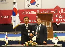 Hyundai Motor sets up commercial vehicle joint venture in Algeria