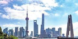 .中国改革开放40年:发展了自己 造福了世界.