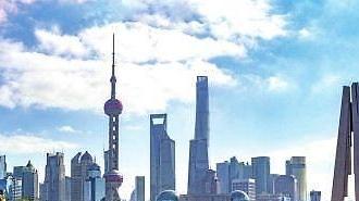 中国改革开放40年:发展了自己 造福了世界