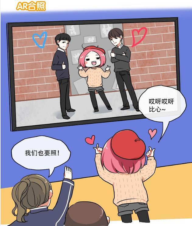 [首尔正在创作中] 漫画家 夏Dora的趣事2. SM TOWN篇