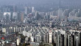 .来韩国买房的机会来了? 11月首尔房价降至一平米4.5万.