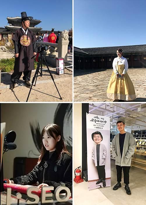 [首尔正在创作中] 郑州TV的首尔旅行摄像【跟我走吧:魅力首尔篇】