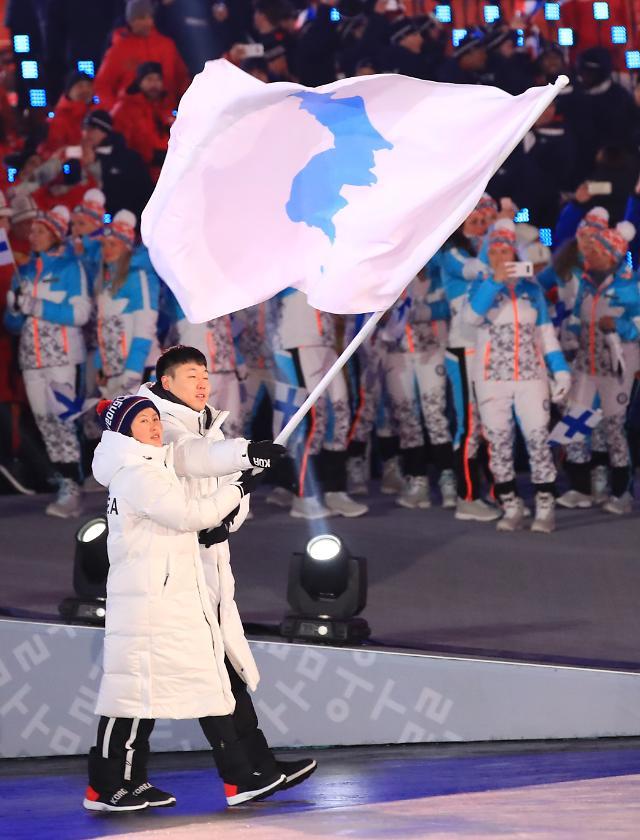 首尔市推进韩朝共同举办2032年夏季奥运会