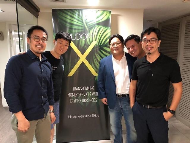 [코이너스] 블록체인 해외송금 프로젝트 '레밋', 필리핀 블룸과 협약 체결