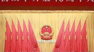 마윈·리옌훙부터 야오밍까지...개혁개방 40주년 공헌자 100인 누구?