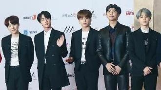 Trong vòng 10 năm tới, BTS dự kiến mang lại giá trị kinh tế 56 nghìn tỷ won cho Hàn Quốc