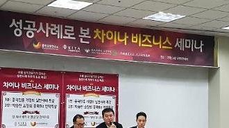 '韓기업, 中포털 바이두 상위노출에 목매면 안 돼'