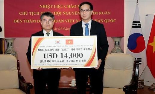 Quận Jung-gu, Incheon trao số tiền hỗ trợ 14 ngàn USD cho Thành phố Nha Trang