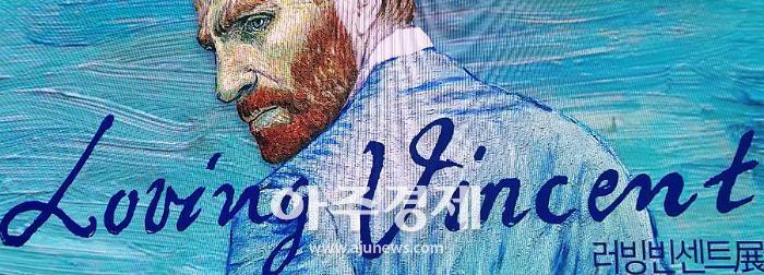 [문화리뷰] 영화 러빙 빈센트의 작품을 만나다