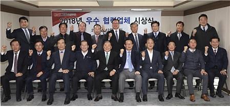SM그룹 건설부문, 우수 협력업체 시상식 개최