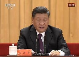 """.韩媒:中国改革开放四十周年 聚焦""""扩大开放""""""""高质量发展""""."""