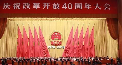 中 개혁개방 40주년 공헌자 100인 누구