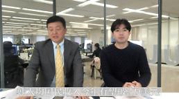 .[AJU VIDEO] 韩人均国民收入今年有望破3万美元.