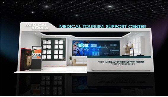 仁川机场新设医疗观光咨询中心 游客可享受一站式服务