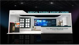 .仁川机场新设医疗观光咨询中心 游客可享受一站式服务.