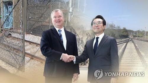 美对朝政策代表访韩 将出席涉朝工作组会议