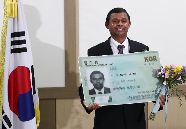 斯里兰卡籍劳工获韩国绿卡