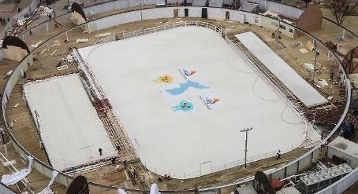 Sân trượt băng ở quảng trường Seoul sẽ mở cửa từ ngày 21 tháng 12