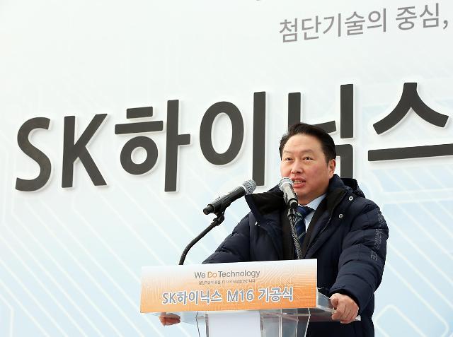 [경제][기업] SK하이닉스 이천공장 첫 삽용인도 검토 | YTN