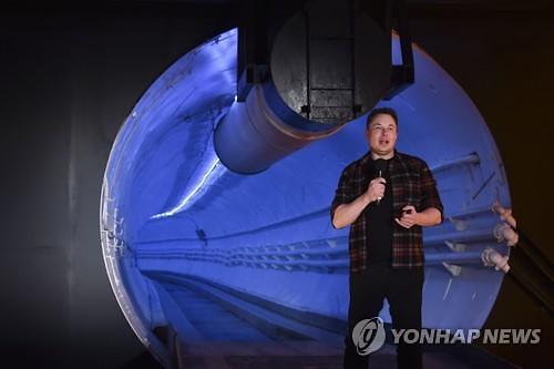 """머스크, 시범용 고속터널 최초 공개..""""첫인상은 놀이동산"""""""