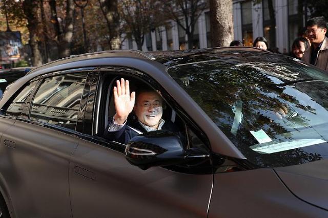 提振经济、增加就业 韩政府计划在新能源汽车上找突破