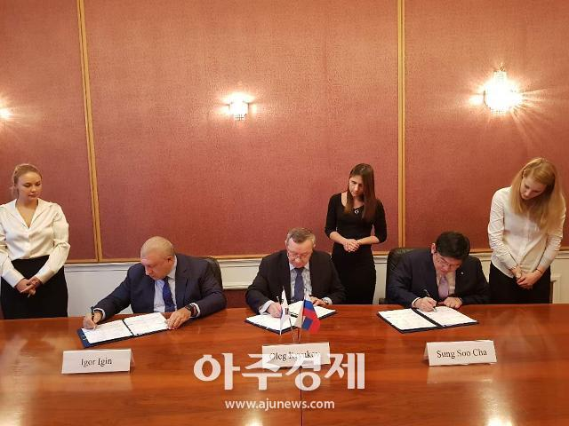 한국원자력환경공단, 러시아 Rosatom·NO RAO와 MOU체결