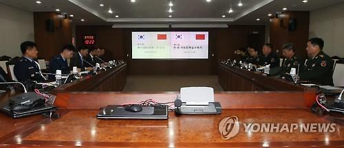 第17次韩中国防政策工作会议在京举行