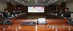 .第17次韩中国防政策工作会议在京举行.