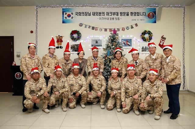 韩国会议长慰问驻阿部队