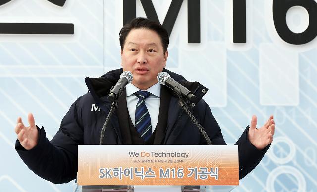 SK海力士M16半导体工厂19日动工 投资规模达917亿人民币