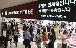 .韩国免税店连续4月接待超150万人次外国游客.