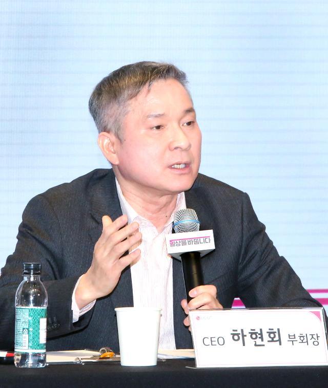 韩通讯公司力挺华为 坚持引进5G设备