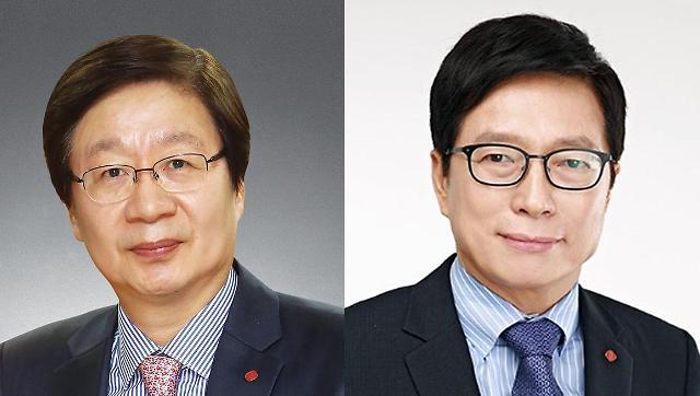 [롯데 인사] '실적악화' 롯데마트 수장 교체…여성임원 6명 승진