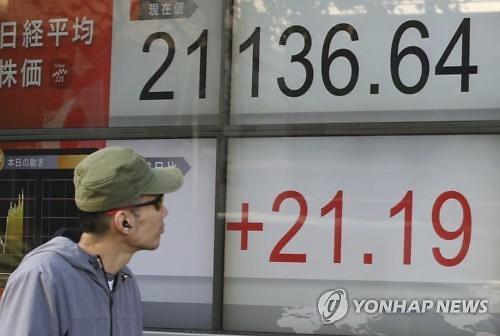 """美연준 긴축에도 금리 동결한 일본...""""출구 전략 타이밍 놓쳐"""""""