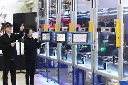 SKT and other companies launch 5G smart factory alliance