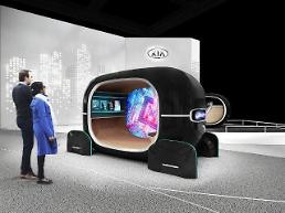 Kia Motors to showcase AI-based emotion vehicle control system at CES
