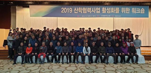 한국폴리텍대학 인천캠퍼스 산학협력사업 활성화를 위한 워크숍 개최
