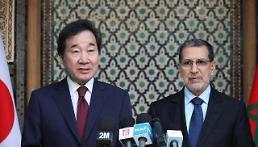 .韩总理会见摩洛哥首相共商合作方案.