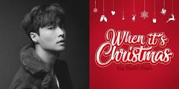 .EXO张艺兴、NCT DREAM将发冬季特别单曲.