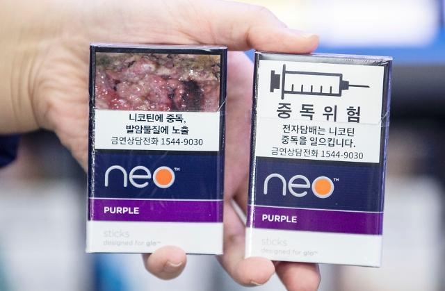 [포토] 전자 담배도 경고그림