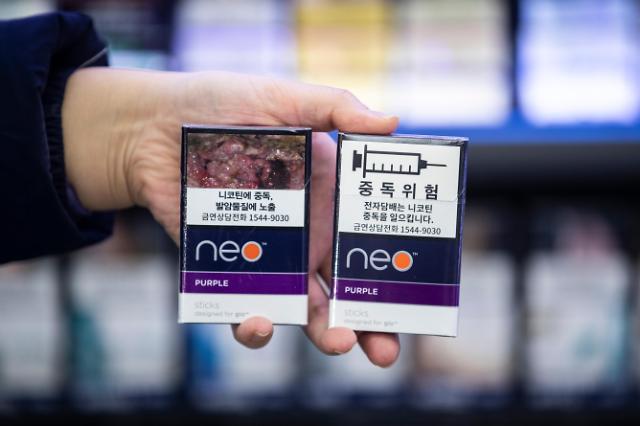 韩电子烟包装首次采用警示图片