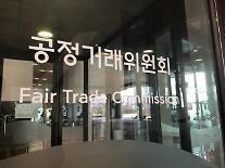 公正取引委員会、金融社の不当約款に是正命令