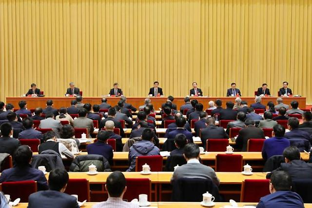 """중국 상무부장 """"미중 무역관계 개선이 내년 주요업무"""""""