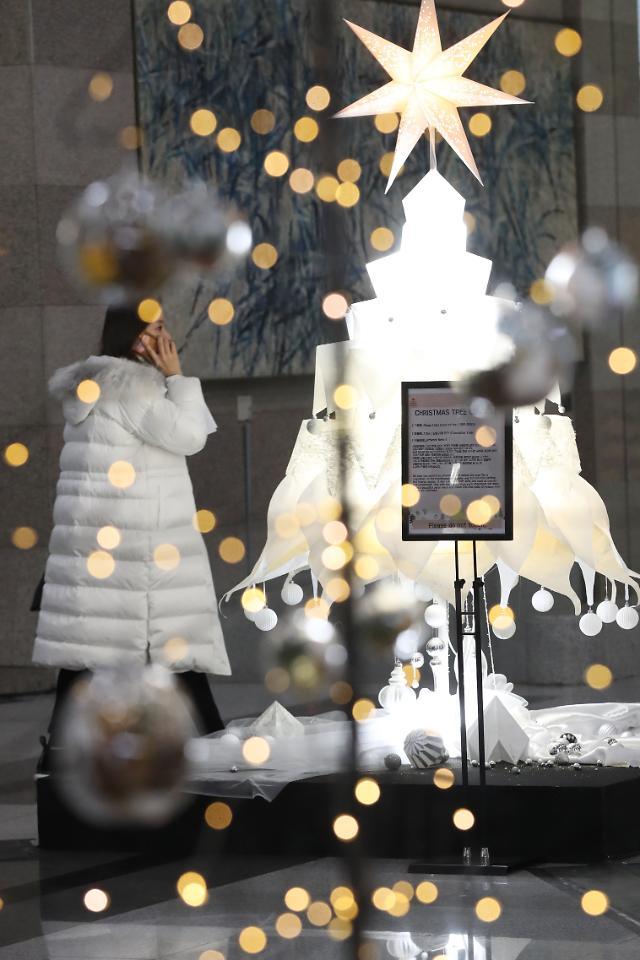 [광화문갤러리] 크리스마스 이브, 전세계 트리 다 모아봤다