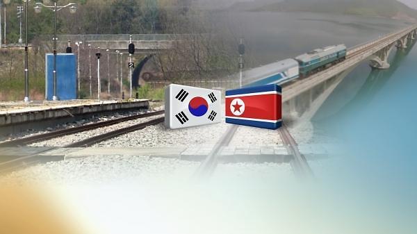 韩朝铁路对接开工仪式筹备工作进入尾声