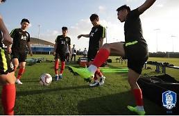 .韩国男足抵达阿联酋备战亚洲杯.