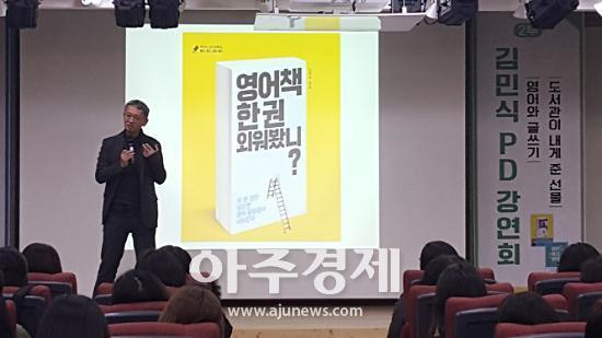 광명시 2018 철산도서관 독서교육 플랫폼 사업 강사 워크숍 개최